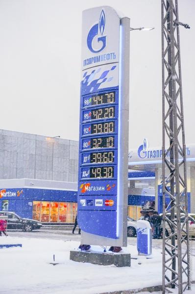 Bishkek Kyrgustan-19