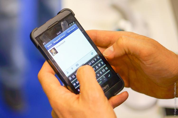 BlackBerry SvyazExpoComm 2013-9