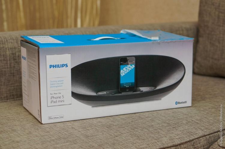 Philips DS8400-2