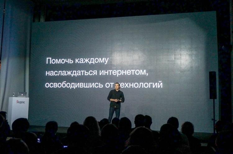 Yandex Browser update-4