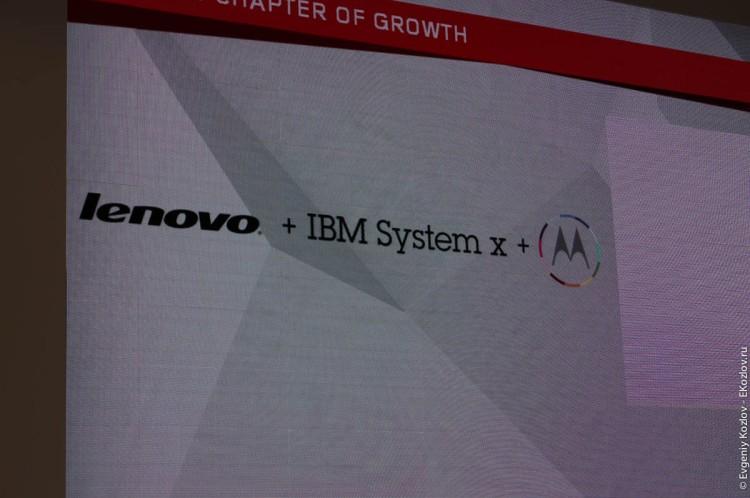 Lenovo presentation IFA 2014-12