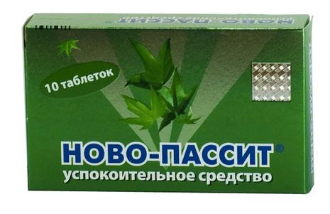 NovoPassit