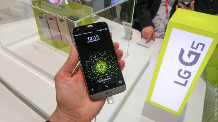 LG Booth on MWC2016-2