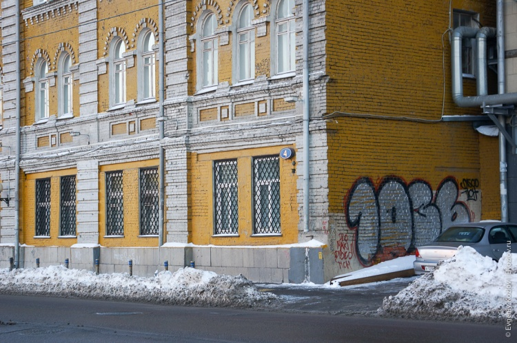 MoscowDayAndNight_winter2013-77