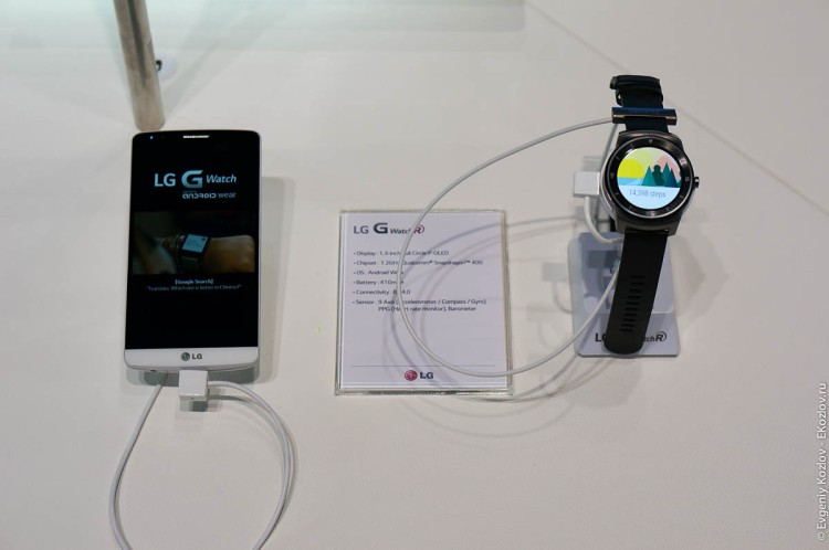LG G Watch R-5
