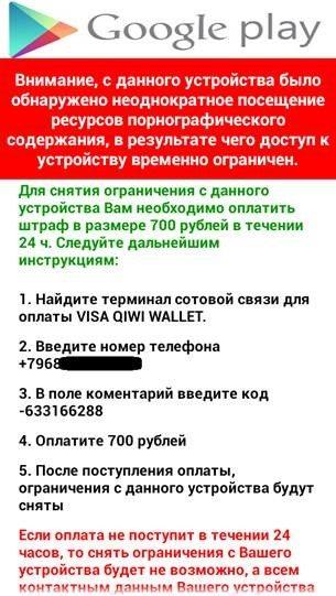 ransomware-ru25-306558