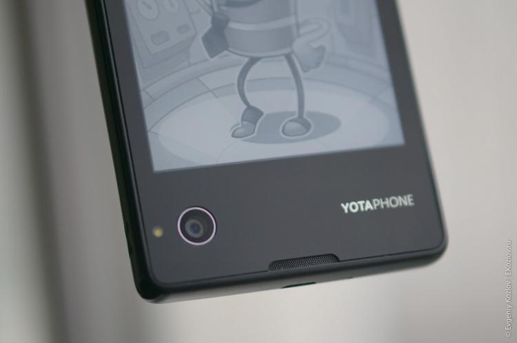 Yota Phone-27