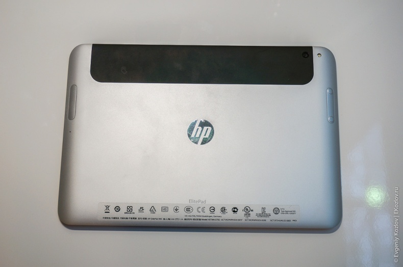 HP ElitePad_-18