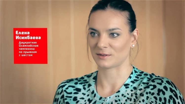 Elena Isibaeva