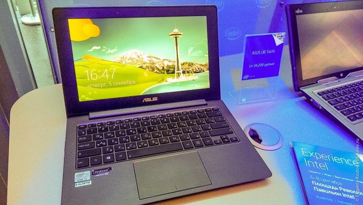 Intel Look inside 2013-192