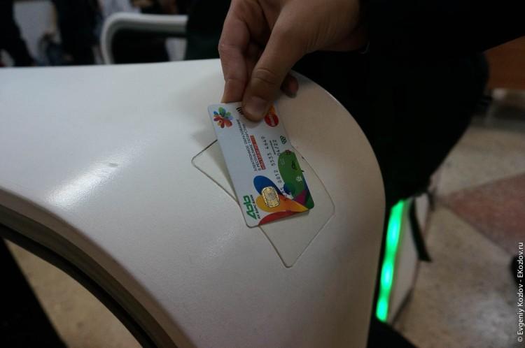 MasterCard School project-27