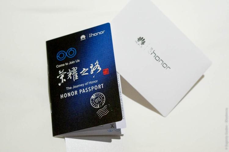 Honor invitation december 2014-1