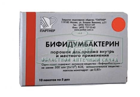 Screenshot at нояб. 30 16-15-16