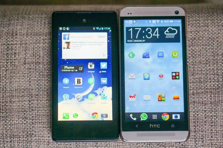 Yota Phone-25