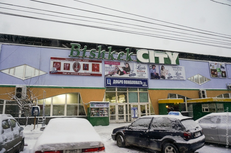 Bishkek Kyrgustan-21