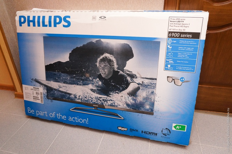 Philips 6900 series box-1
