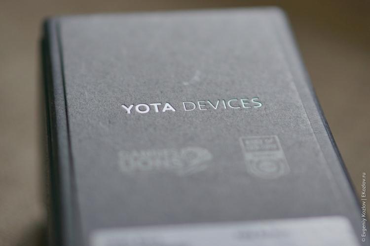 Yota Phone-13