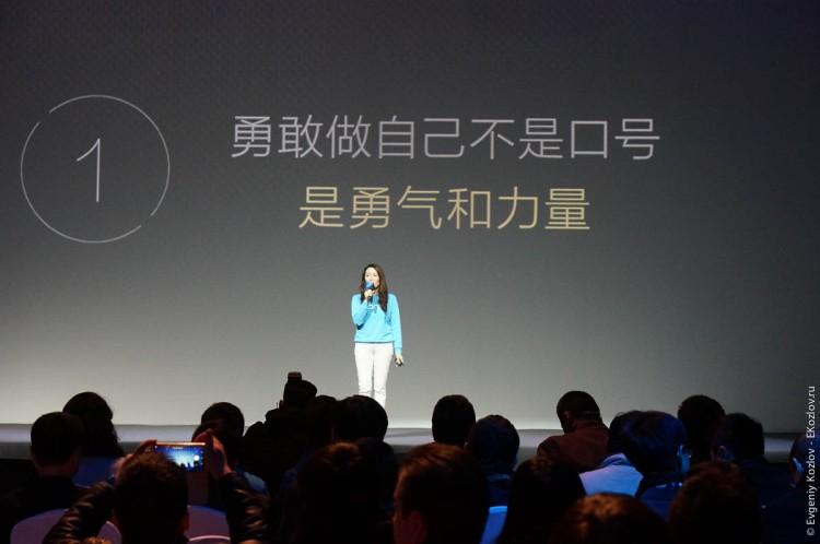 Honor 6 Plus launch Bejing-5