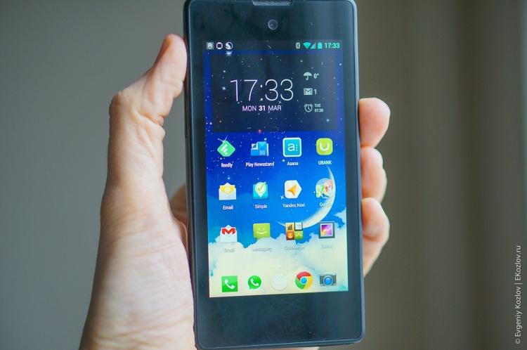 Yota Phone-23