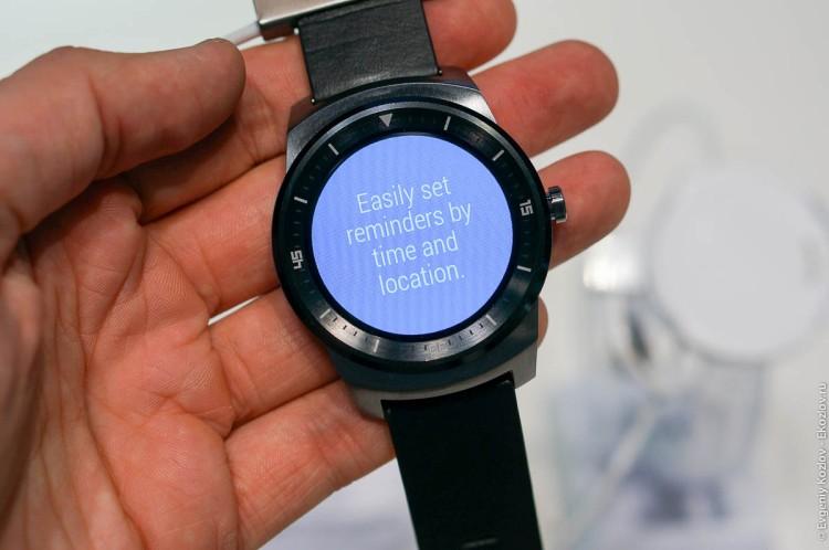 LG G Watch R-2