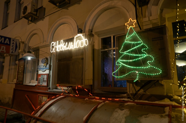 MoscowDayAndNight_winter2013-98