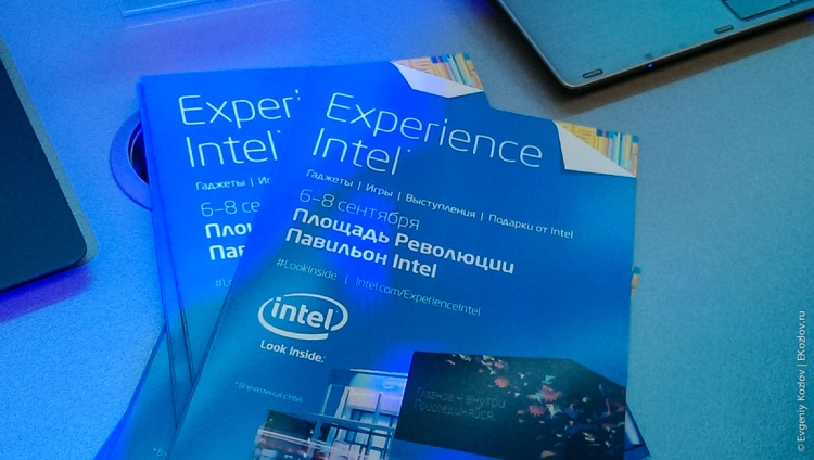 Intel Look inside 2013-190