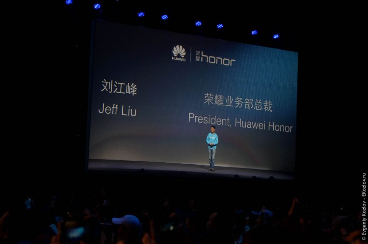Honor 6 Plus launch Bejing-10