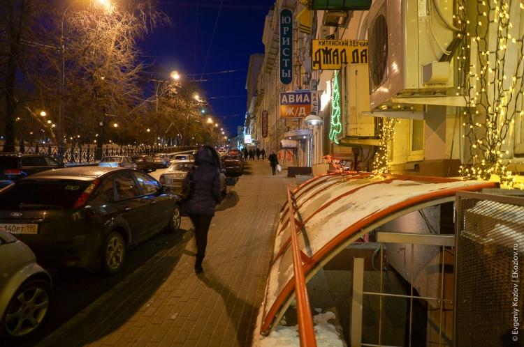 MoscowDayAndNight_winter2013-97