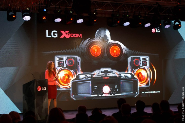 LG Conference2016-19