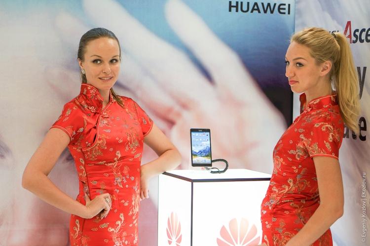 Huawei SvyazExpocomm 2013-48