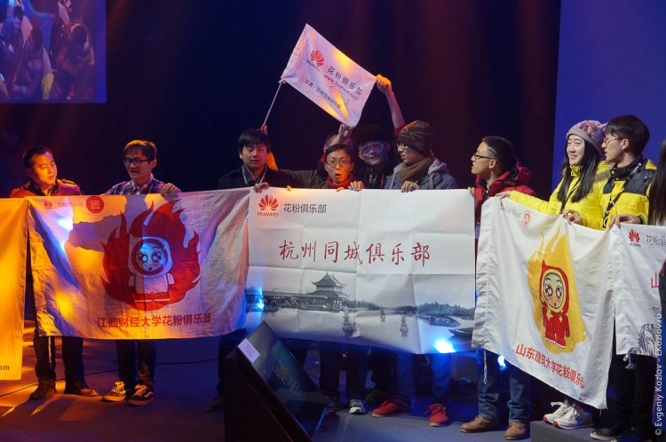Honor 6 Plus launch Bejing-2