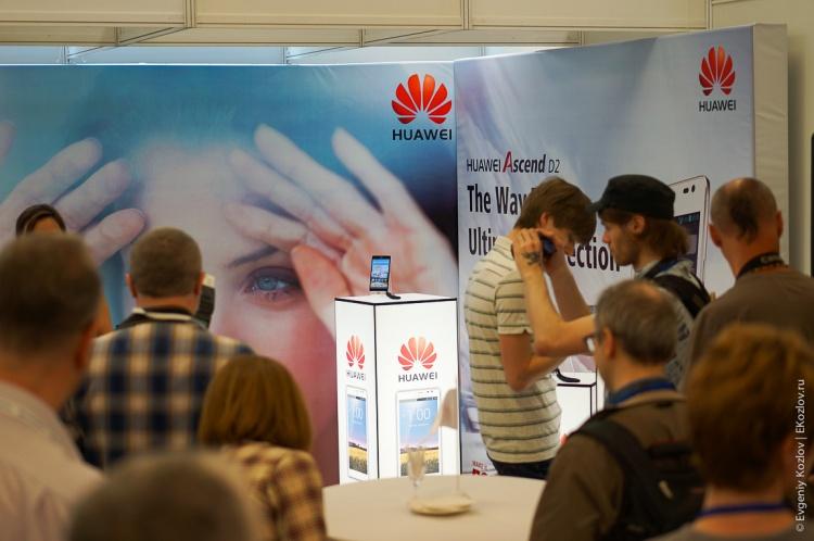 Huawei SvyazExpocomm 2013-5
