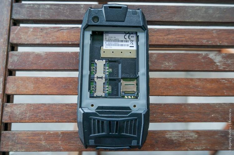 RugGear Mariner RG128-11
