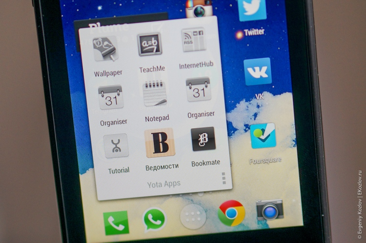 Yota Phone-30