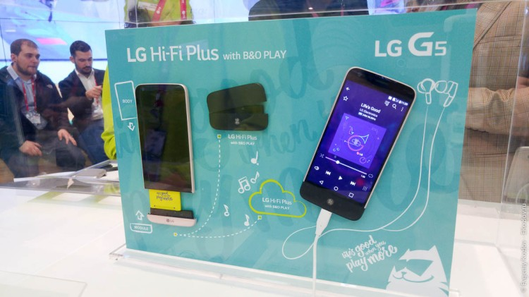 LG Booth on MWC2016-29