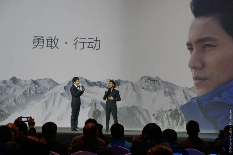 Honor 6 Plus launch Bejing-19
