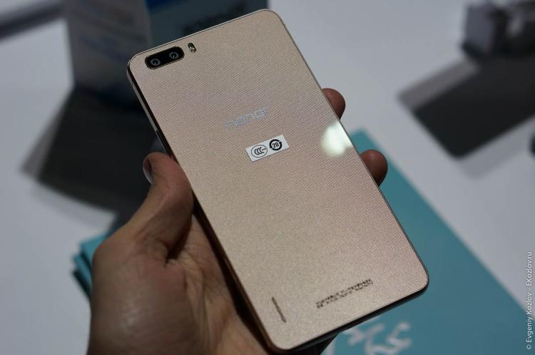 Honor 6 Plus launch Bejing-23
